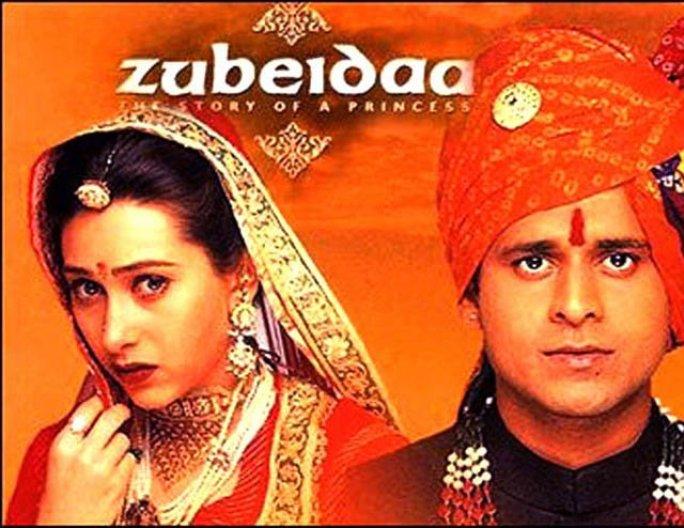 Zubeidaa (2001) – The Fairy Tale That Probably Was – The Little Corner